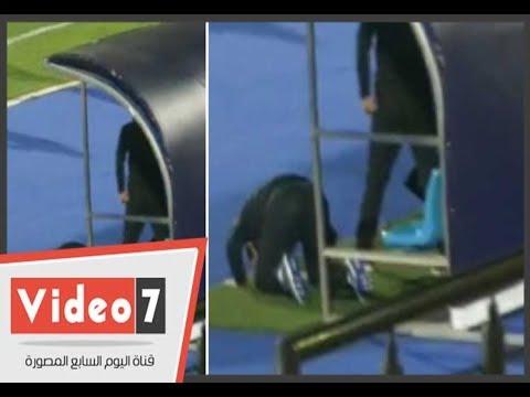 سجدة شكر من سيد عبد الحفيظ بعد احراز وليد أزارو هدف التقدم على الإنتاج  - 20:22-2017 / 11 / 16