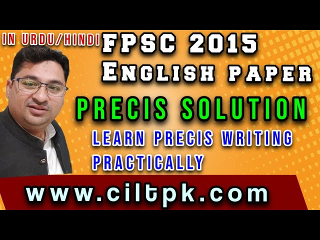 2015 FPSC PRECIS PART 1 IN URDU/HINDI