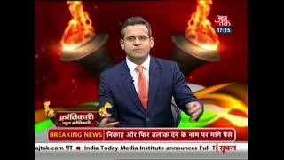 Krantikari Bahut Krantikari : Triple Talaq, Nikah Halala Inconsistent With Fundamental Rights