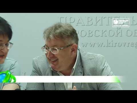 Ночь кино 2019  Афиша Новости Кирова 22 08 2019