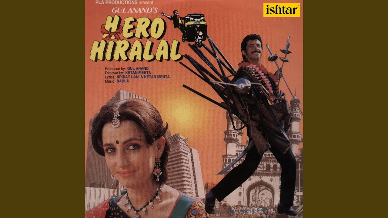 Download Main Hoon Hero Hiralal
