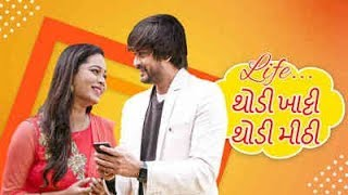 Life Thodi Khatti Thodi Meethi   Full Gujarati Natak   Vikram Mehta   Sneha Salvi   Comedy Natak