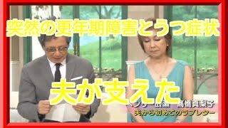 高橋真梨子 波乱万丈の人生~心揺さぶる歌声~紅白歌合戦でのあの姿は?...