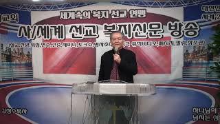 김성수목사 은혜로운 찬양,예수님 어떻게 할까요