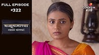 Colors Marathi - YouTube