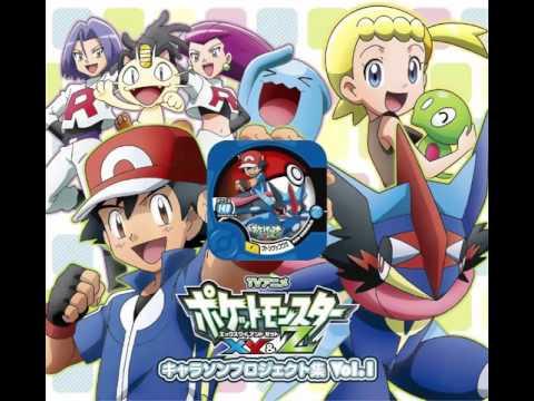 Pokémon XY&Z - Rocket-dan Danka (Team Rocket Theme)
