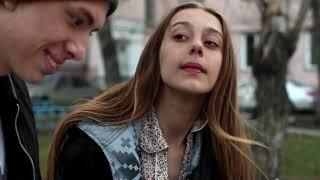 АНГЕЛЫ ХРАНИТЕЛИ|Короткометражный фильм|Короткометражки|Подростковая любовь|Школа кино|ШКИТ