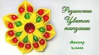 Резиночка Цветок канзаши из атласных лент и бусин своими руками. Elastic flower kanzashi with beads
