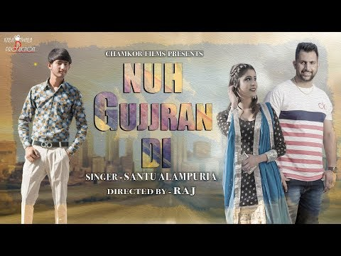Nuh Gujjran Di | Official Music Video 2018 |  Chamkaur Films | Kabadiwala Production