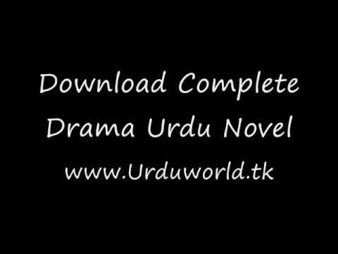Drama Meri Zaat Zara e Benishan download free drama wwwurduworldTk