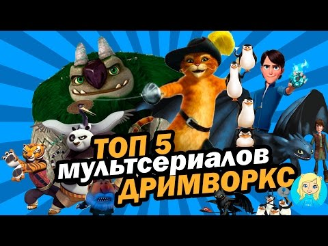 Лего: Легенды Чима 1,2 сезон - смотреть онлайн мультфильм