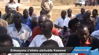 Enkaayana z'ettaka zisitudde Kaweesi thumbnail