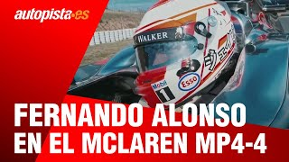 Fernando Alonso se sube al McLaren MP4-4 de Ayrton Senna