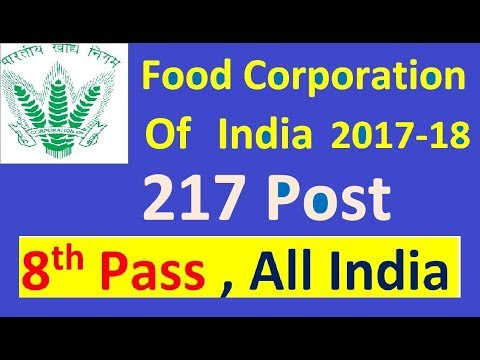 Food Corporation of India Madhya Pradesh Recruitment 2017| FCI MP 217 post 2017| FCI MP 217 vacancy