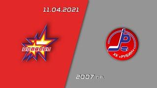 ИжстальИжевск - РубинКузнецк 2007г.р 11.04.21
