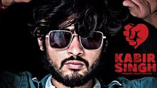 Nepali Kabir Singh - Trailer  |  TEAM TDA | (Short Movie) |