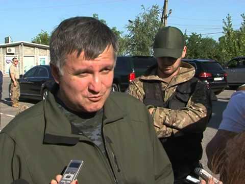 Аваков о границе с Россией
