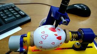 Ball-bot v2.0