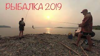 Рыбалка, эмоции, выезды уходящего 2019