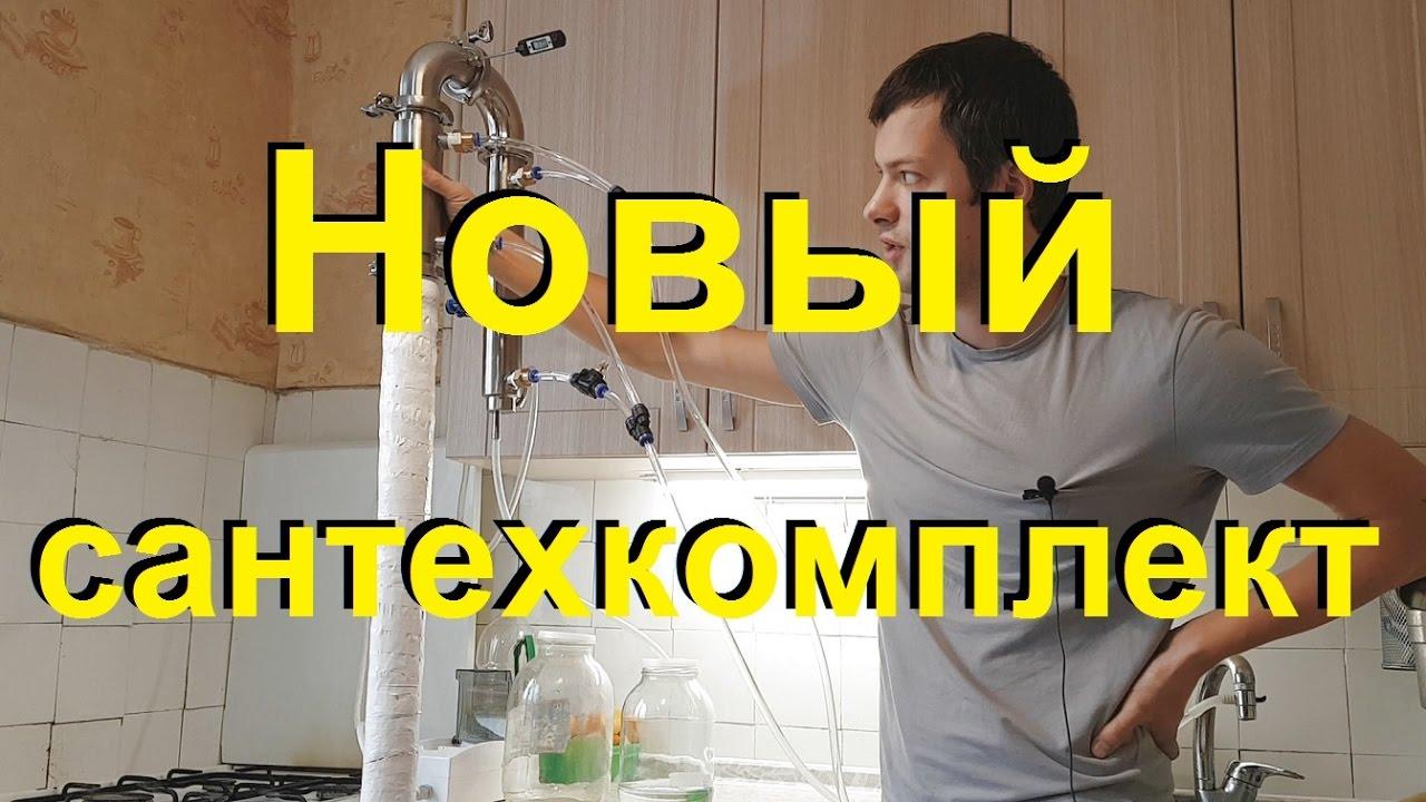 Предприниматели и жители Анапы о Казачьем рынке https://anapatoday .