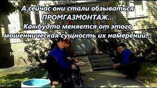 Будьте осторожны!!! ЛГБТ-газулькины атакуют!!! Возможны взрывы ГАЗА!!!