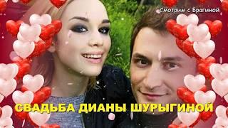 Шурыгина удачно вышла замуж. Москвич, работает на 1 канале...