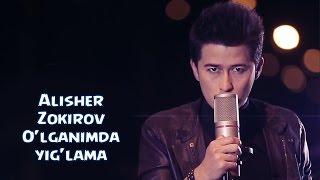 Download Alisher Zokirov - O'lganimda yig'lama | Алишер Зокиров - Улганимда йиглама Mp3 and Videos