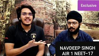 Q & A of You answered by Navdeep Singh AIR 1 NEET 2017 | & | Aman Tilak AIR 33 AIIMS |