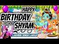 Rangeen Gubbaro Se Mandap Sajaya Hai   Ham Sab Bolenge Happy Birthday To You   Lakhbir Singh Lakha