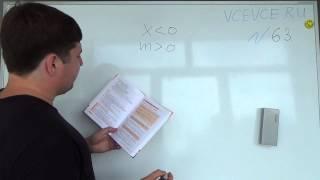 Задача №63. Алгебра 7 класс Макарычев.