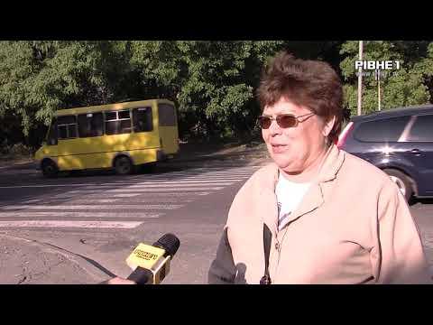 TVRivne1 / Рівне 1: У Рівному просять встановити світлофор на вулиці В'ячеслава Чорновола