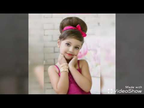 اجمل صور بنات صغار كيوت 2018 Youtube