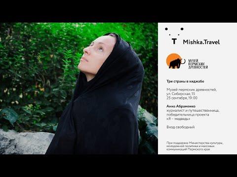 женщин в бассейне фото мусульманских