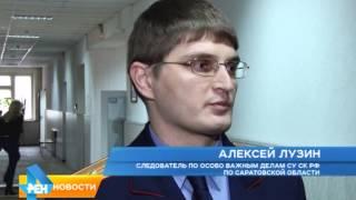Василию Синичкину вынесли окончательный приговор(, 2015-03-30T10:45:47.000Z)