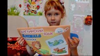 English for kids/Английский язык для детей. Учим животных. Animals. Bird Птица