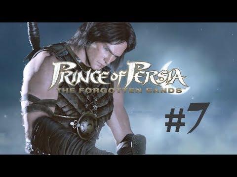 Prince of Persia: The Forgotten Sands - #7 Herrschaft über das Wassers - Let's Play/Deutsch/German