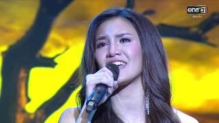 เพลง ฝังไว้ในผืนดิน : ดาว โอเกะ | Highlight | Re-Master Thailand | 25 พ.ย. 2560 | one31