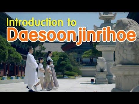 DaesoonJinrihoe _ Introduction To Daesoon Jinrihoe (2018)