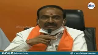బీజేపీ నేత ఈటెల రాజేందర్ ప్రెస్ మీట్ .. Etela Rajender Speech after Joining in BJP || TP