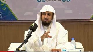 لقاء بعنوان الخوارج قراءة في المفهوم والتاريخ والواقع للشيخ / عبدالله العجيري