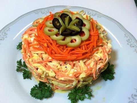 Крабовый Салат РЫЖИК. Просто и Вкусно!   Crabs  Salad