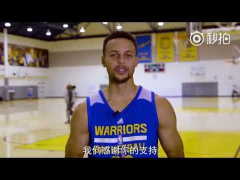 Stephen Curry感謝女球迷支持