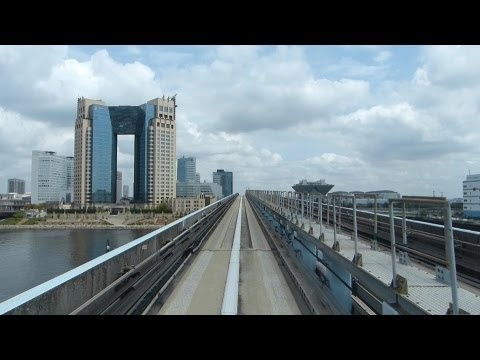 Japan Travel - Tokyo MonoRail