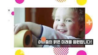 키즈스톤매트, 유아 어린이 놀이매트