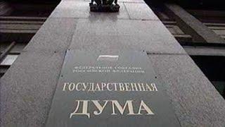 ГЕИ ВО ВЛАСТИ РОССИИ