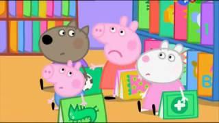 Свинка пепа -  библиотека