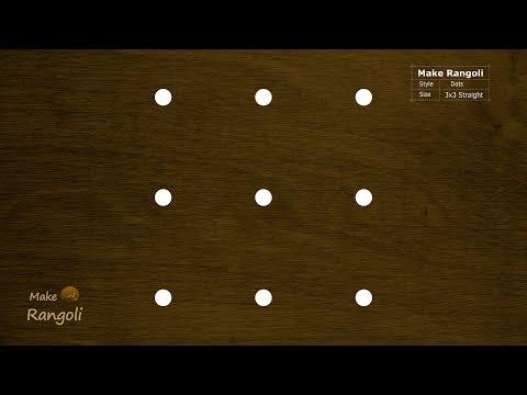 Beginners Sikku kolam with 3x3 dots   Basic Melika Muggu with 3 dots   Make Rangoli