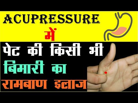 Stomach Problems Solutions In Hindi AND Stomach Pain Relief In Hindi