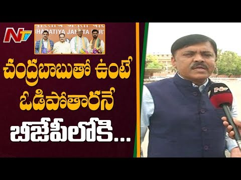 GVL Narasimha Rao Face To Face Over TDP MPs Joining In BJP || NTV