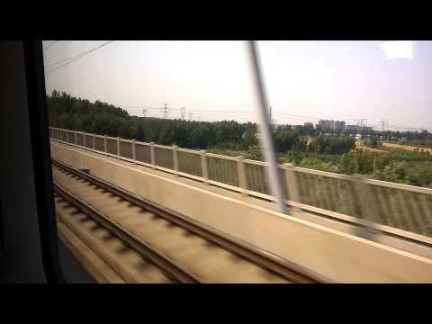 China High Speed Train Beijing to Tianjin รถไฟความเร็วสูงของจีน
